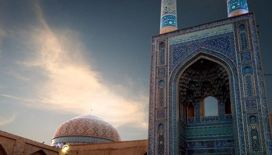 Irán un destino por descubrir